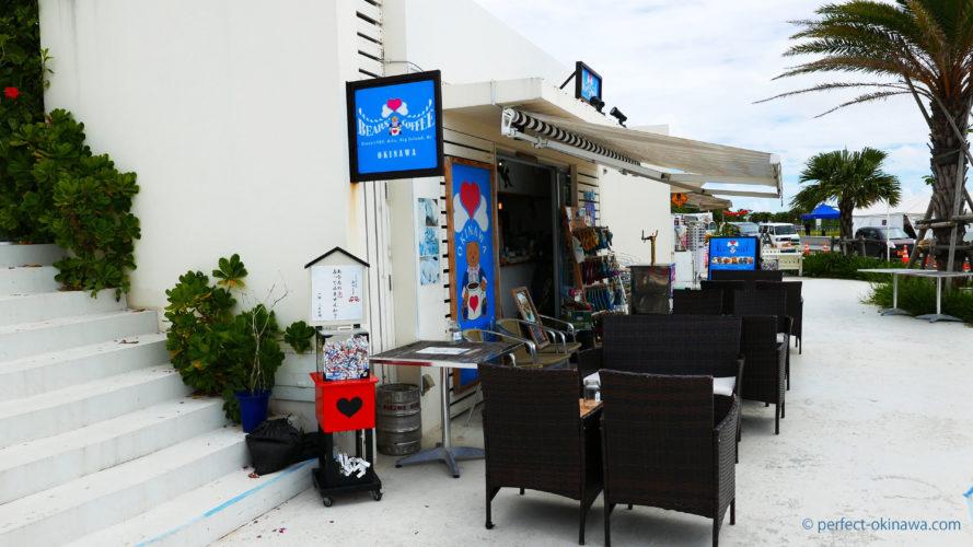 沖縄ウミカジテラス「カフェ、スイーツ店」一覧、パンケーキにハンモック