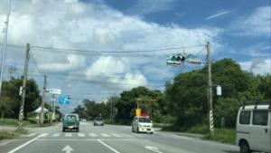 リベンジポルノってやばいよね「2017/09/09、沖縄の天気、空」