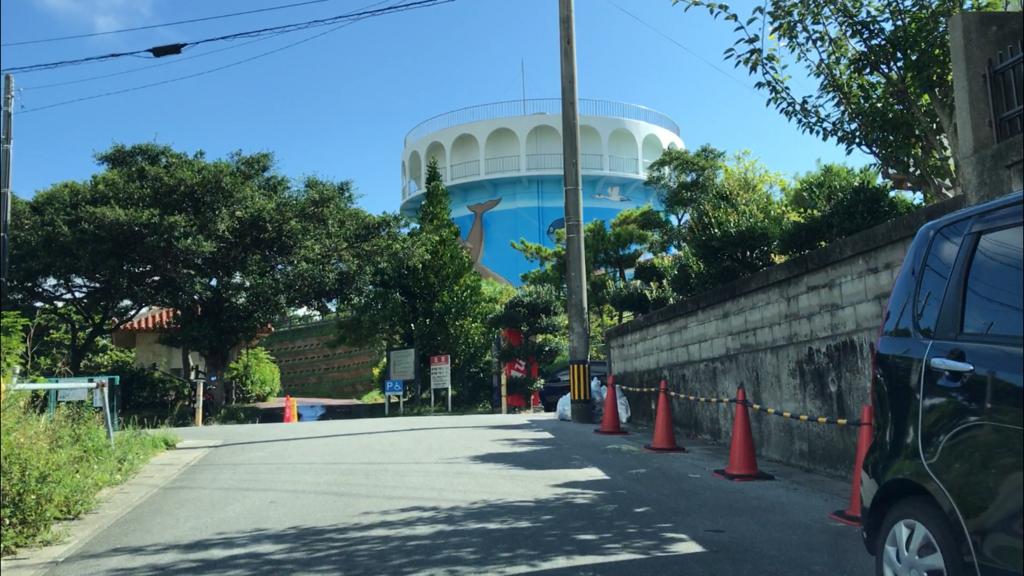 上原高台公園「沖縄、西原町の公園」駐車場あり