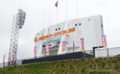 2019「中日ドラゴンズ」沖縄キャンプ、日程、場所、宿泊ホテル、オープン戦
