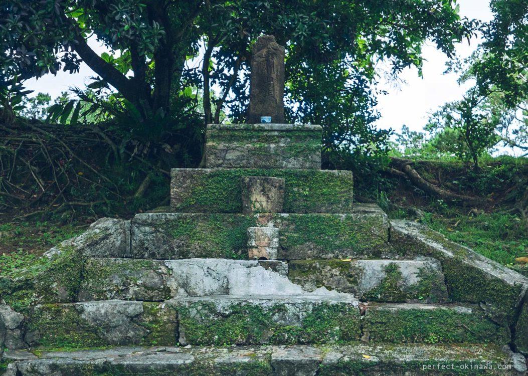 妖怪から地域を守る「経塚の碑」