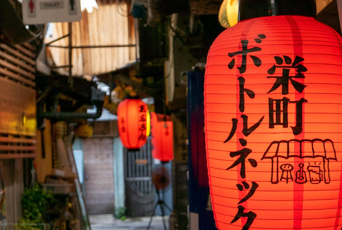 紅く染まる「栄町市場」の夕〜