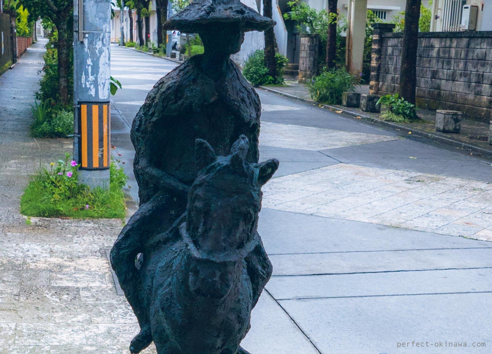 崎山馬場から首里城南バス停までぶらり歴史散歩