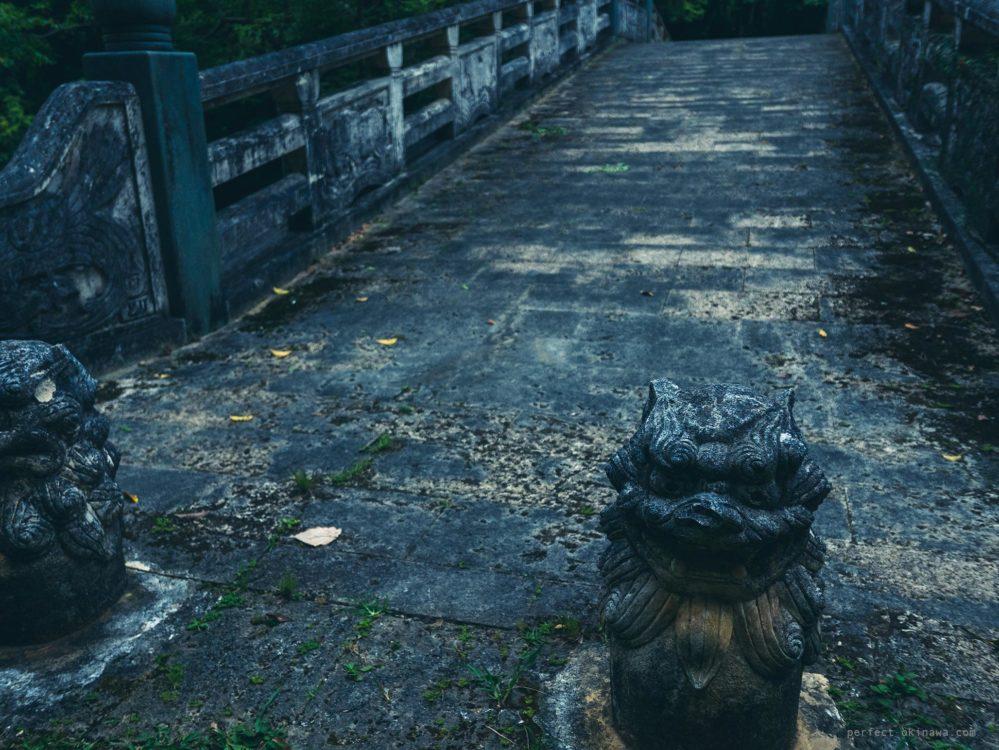 森林浴散歩「牧港川遊歩道」浦添大公園