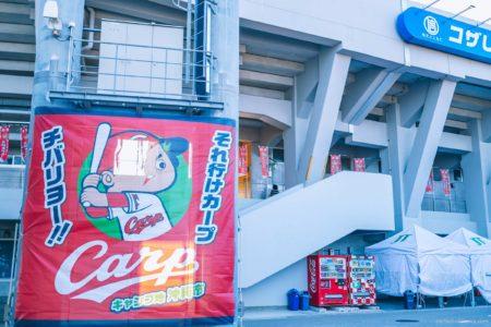 2020「広島東洋カープ」沖縄キャンプ 日程 場所 宿泊ホテル オープン戦