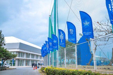 2020「横浜ベイスターズ」沖縄キャンプ 日程 場所 宿泊ホテル オープン戦